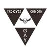 「東京ゲゲゲイ」のメンバーは? 経歴は? 基本情報まとめ