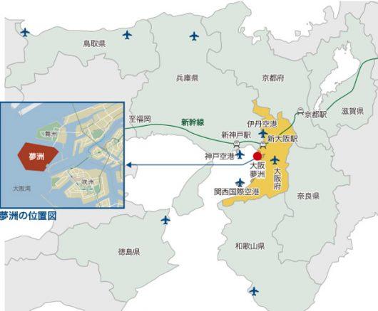 2025年の国際博覧会(万博)は大阪に!? 2018年11月のBIE総会で決定