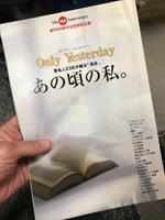 好きな本ばかり読んでいた小学生時代の津本陽。今も昔も、自分の歪さを死守した人が生き残る
