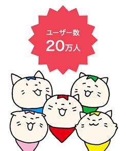 【おすすめ!マイ神アプリ】「みんチャレ」2か月で習慣化成功!
