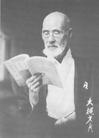 国語学者の大槻文彦が明治期に編纂・日本初の近代的国語辞典は『言海(げんかい)』