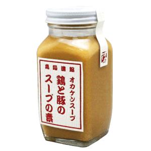 【魔法の調味料】創味シャンタンDX & オカケンスープは常備必須!