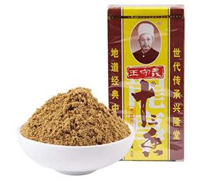 「十三香(シーサンシァン)」(王守義)は13種類もの香辛料がブレンドされている