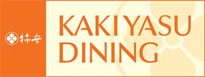 【柿安(KAKIYASU DINING)大海老マヨ】新宿伊勢丹デパ地下ベスト1総菜