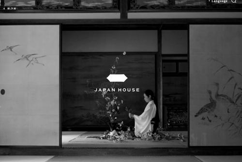 【ロンドンで日本が人気?】「ジャパン・ハウス・ロンドン」「いちば(Ichiba)」がイギリスで話題