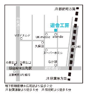 【自作キーボード専門店が秋葉原に誕生】日本初!「遊舎工房」が人気