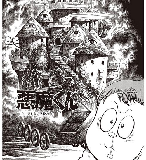 講談社「コミクリ!」に『悪魔くん』が登場!漫画村の代わりに!すぐ無料で読める!安全の漫画サービス