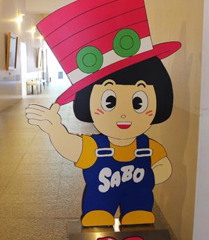 【夏場は実際にカルデラ見学が可能】富山県「立山カルデラ砂防博物館」SABO展示室マスコットキャラクターは「ロッコちゃん」