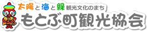 沖縄県本部町の「カツオのぼり」に異変アリ!