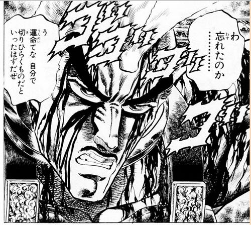 『男塾』死天王・卍丸の名シーン