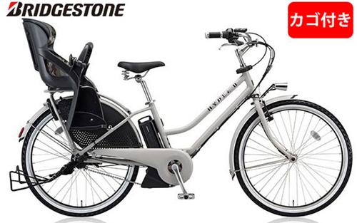 【ヤマハ電動自転車が訳ありで格安】チャイルドシート装備モデル | 知って得するセール情報002