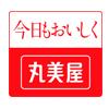 【麻婆茄子は日本人考案】丸美屋・麻婆茄子の素プレゼント皿が可愛い