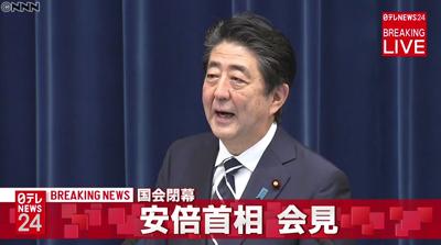 国会閉幕受け 安倍首相が会見(2019年6月26日)