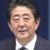 【安倍首相・緊急記者会見】参院選に向けたPR/危機的状況が加速する(2019年6月26日)