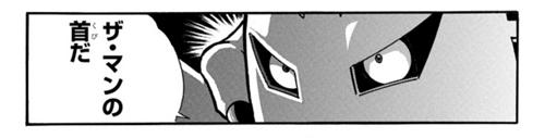 【キン肉マン第288話】3つの伏線?