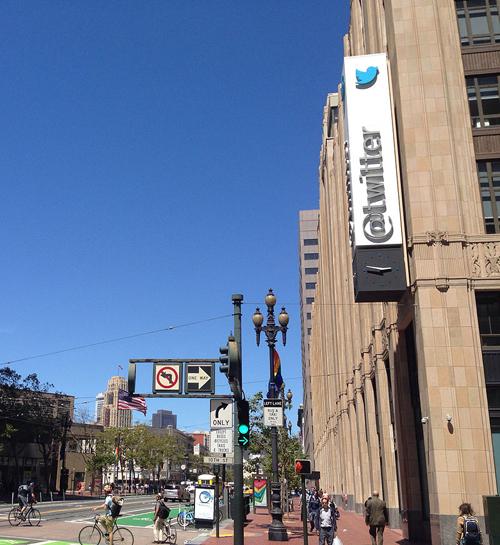 サンフランシスコにあるTwitter本社