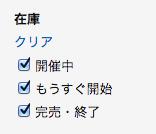 Amazonプライムデーで目玉商品を狙う検索方法は簡単!