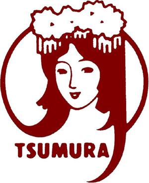 株式会社ツムラの前身、津村順天堂時代から愛されているキャラ「中将姫」