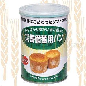 【ブランディング実現させる3つのキモ】防災備蓄用缶詰パン「アキモト」が成功した理由