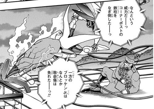 【キン肉マン第294話】歓喜のウルフマン! 輝くソルジャー! オメガツープラトン【次号予測】