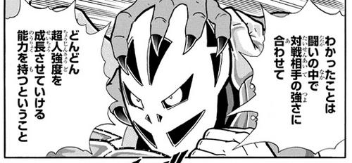 【キン肉マン第295話】オメガマン・アリステラの秘密が明かされた!【次号予測】