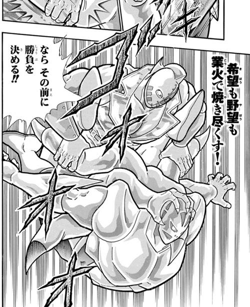 【キン肉マン第296話】ソルジャーのナパーム・ストレッチ炸裂!アタル兄さん敗北フラグか?【次号予測】