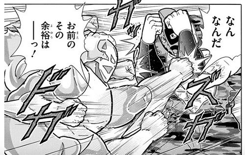 【キン肉マン第298話】ソルジャーの真価発揮!感動の神回! ソルジャー肉のカーテン!