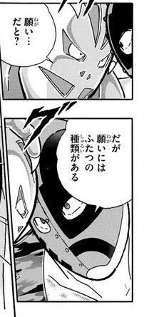 【キン肉マン第298話】ソルジャーの真価発揮!感動の神回! 祈りと呪いの差!
