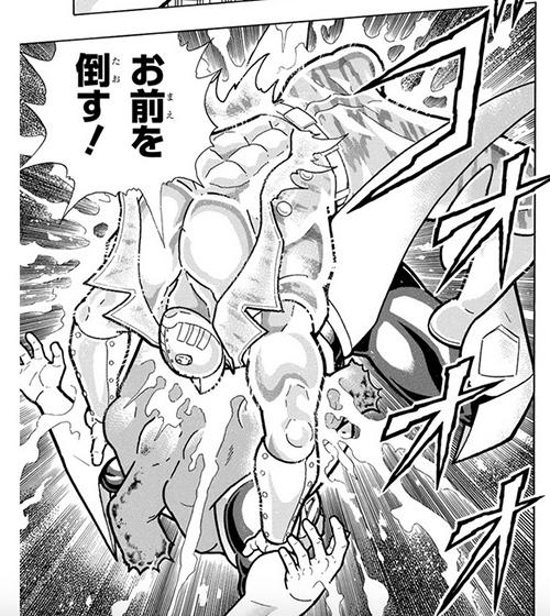ソルジャーが業火のバカ力発動! アタル版マッスル・スパーク!
