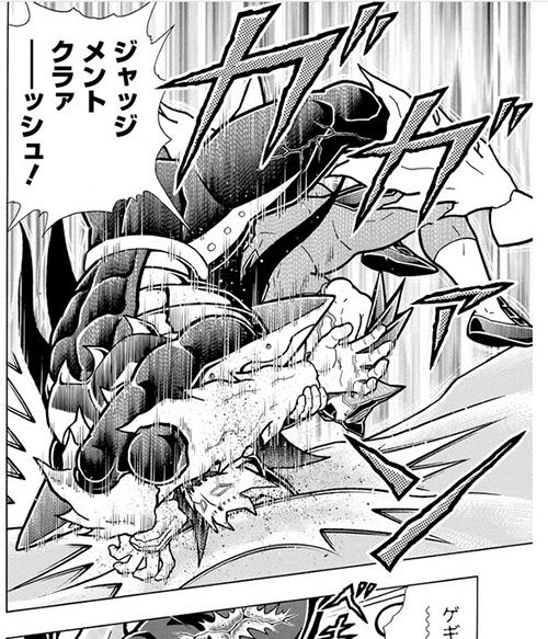 裁きの技「ジャッジメント クラァーーッシュ!」