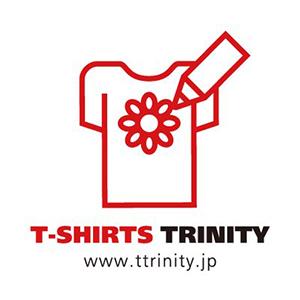数あるオリジナルTシャツが販売できるサービスから「Tシャツトリニティ」を選んだ理由