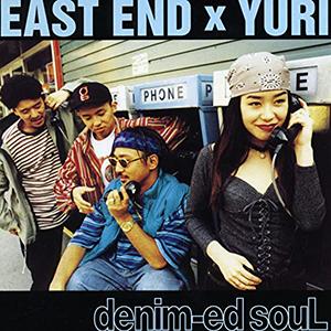 EAST END×YURIの1枚目のシングル「DA.YO.NE(ダ・ヨ・ネ)」
