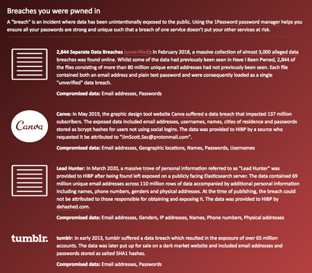 「Have I Been Pwned」による漏洩情報の詳細