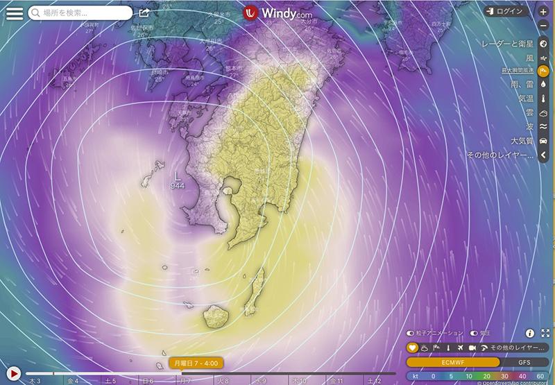 台風10号「ハイシェン」の進路予想・長崎〜佐世保〜唐津あたりに上陸の可能性