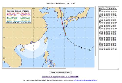 「Typhoon2000.com」は、フィリピンの台風情報サイトです。フィリピン近海の台風についてのデータをまとめています。
