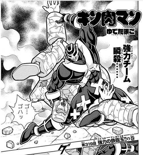 超神ランペイジマンに一蹴されるビッグボディチームの仲間たち