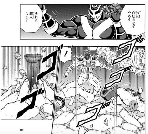 「超人らしく試合を」とランペイジマンが提案すると、いきなり筒のようなものが地中から飛び出してきます