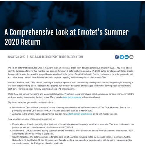 2020年9月より「Emotet」の被害が増加中! 注意!