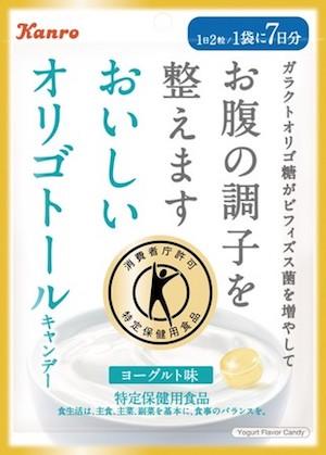 キャンディー業界初のトクホ(特定保健用食品)を取得した新商品「おいしいオリゴトールキャンデー」