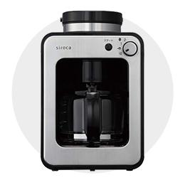 蒸らし機能でさらに贅沢な味が楽しめる「シロカ 全自動コーヒーメーカー」