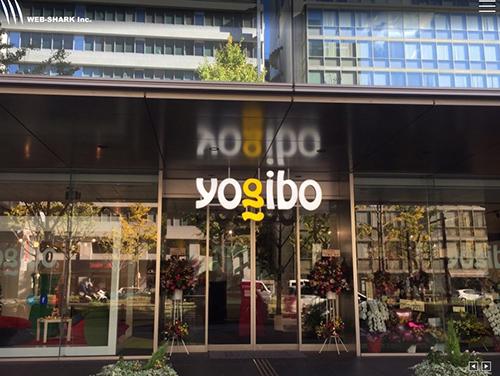魔法のビーズソファ『Yogibo』が米国Disneyと『STARWARS』で正式コラボ