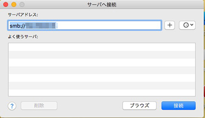 【複数のmacをつないで操作】作業効率アップ!「画面共有」の手順