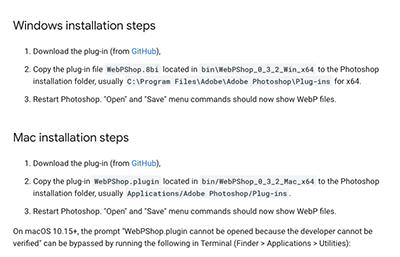 【拡張子webpとは】jpg、pngへ変換する方法、画像サイズ圧縮まとめ