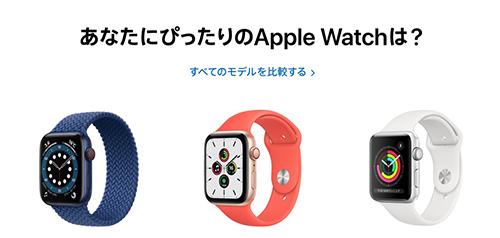 【2021年】Apple Watchを買う必要がない5つの理由!時計なんていらない
